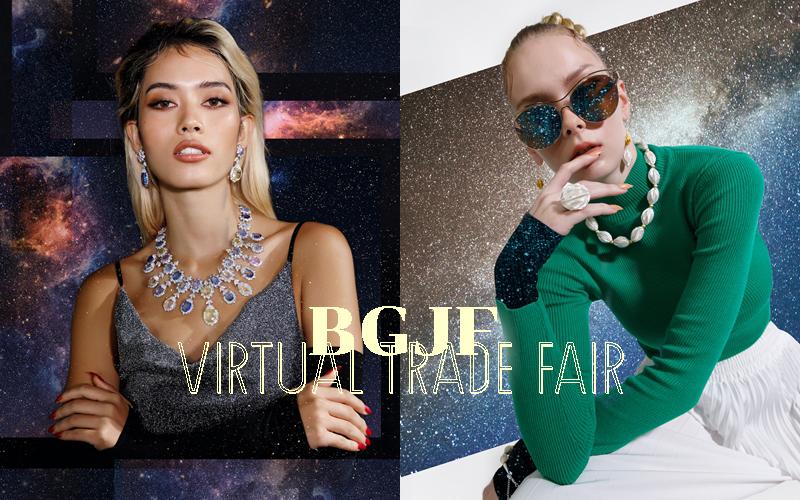 BGJF Virtual Trade Fair