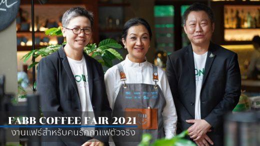FABB COFFEE FAIR 2021